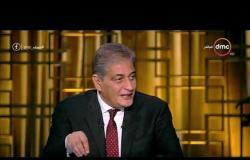 مساء dmc - إبراهيم عشماوي   نحتاج كافة أنماط الاسواق لتلبية الاحتياجات المختلفة للمواطنين  