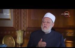 اليوم - د.علي جمعة يؤيد حظر النقاب في الأماكن العامة