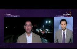اليوم - محمد أبو حامد عضو مجلس النواب : عناصر الجماعات الإرهابية تتستر وراء النقاب