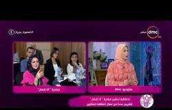 """السفيرة عزيزة - احتفالية تدشين مبادرة """" انا إنسان """" لتكريم عددا من عمال النظافة المثاليين"""