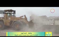 8 الصبح - استرداد 3.1 مليون متر مربع و 156 ألف فدان من أراضي الدولة