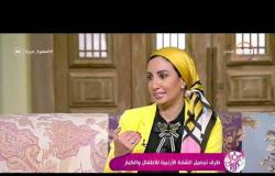 """السفيرة عزيزة - د/ عايدة مصطفى - توضح علاقة """" الشفة الأرنبية """" بالجينات"""