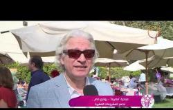 """السفيرة عزيزة - مبادرة """" مصرية """" - روتاي مصر .. لدعم المشروعات الصغيرة """""""