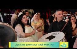 8 الصبح - أهم وآخر الأخبار الفنية اليوم بتاريخ 21- 10 - 2018