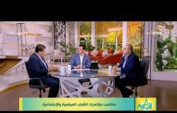 """8 الصبح - لقاء مع """" مصطفى زمزم - إبراهيم ناجي الشهابي """" مكاسب مؤتمرات الشباب السياسية والإجتماعية"""