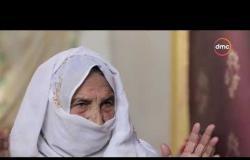"""مساء dmc - فرحانة """" شيخة المجاهدين """" توضح دورها فى خدمة الوطن بسيناء قصة نضال رائعة"""