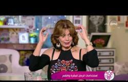 السفيرة عزيزة - لقاء مع .. جيهان العربي ( خبيرة التجميل ) .. استخدامات الرمان للبشرة والشعر !!