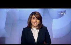 اليوم - الرئيس السيسي : بلغاريا صوت مصر داخل الاتحاد الأوروبي