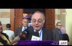 الأخبار - اطلاق أعمال أول مؤتمر عن الصكوك في مصر