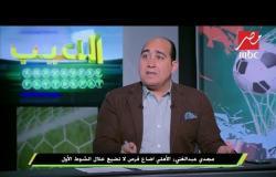 مجدي عبد الغني يفسر غياب وليد سليمان عن منتخب مصر