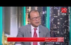 #حديث_المساء | لأي مدى وصلت مشكلة الطلاق في مصر؟.. المحامي أشرف عبد العزيز يرد