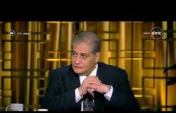 مساء dmc - م/محمود عطا | انتاج مصر من البطاطس حوالي 5 مليون طن يتم تصدير مليون طن والباقي بالسوق|