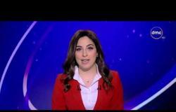 الأخبار - موجز لأهم و آخر الأخبار مع  هبة جلال-  الثلاثاء - 23 - 10 - 2018