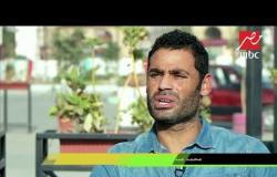 محمد عبد المنصف : انتقلت  للأهلي قبل الزمالك لكن الصفقة لم تتم بسبب المقابل المادي