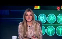 """المنتخب المصري يرتقي 6 مراكز في تصنيف """"فيفا"""""""