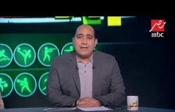 #اللعيب | الأهلي يخوض مرانه الرئيسي على ملعب برج العرب استعدادا للترجي