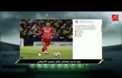 #اللعيب | تشيلسي يرحب بعودة أسطورته لامبارد..نشرة مشاهير كرة القدم على مواقع التواصل الاجتماعي