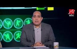 #اللعيب | الآشعة تكشف تجدد إصابة طارق حامد