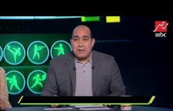 #اللعيب | الأمن يوافق على إقامة مباراة الإسماعيلي والمصري بدون جمهور