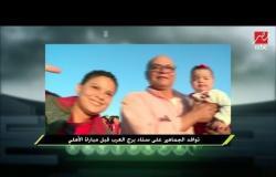 لقطات من توافد الجماهير على ستاد برج العرب قبل مباراة الأهلي