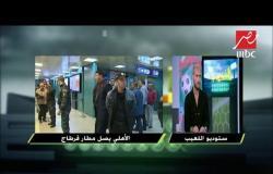 باسم مرسي : مستحيل أن أعرض نفسي على نادى الزمالك