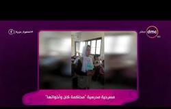 """السفيرة عزيزة - فيديو يوضح الطريقة المبتكرة لتعليم النحو """" مسرحية مدرسية ( محاكمة كان وأخواتها ) """""""