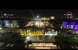 مساء dmc - المعرض الدولي للصناعات الدفاعية والعسكرية (إيدكس 2018)