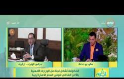 8 الصبح - الحكومة تشكل لجنة من الوزارات المعنية بالأمن الغذائي لتوفير السلع الاستراتيجية