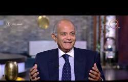 مساء dmc - السفير/ حسين هريدي : المشهد العربي منذ يناير 2011 وهو فى غاية التعقيد والتشابك