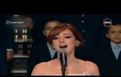 """صاحبة السعادة - صاحبة السعادة تعرض فيديو قديم لــ """"بسمة"""" زوجة النجم تامر حسني تغني بصوتها الرائع"""