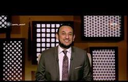 لعلهم يفقهون - الشيخ رمضان عبد المعز: من بلاغة القرآن الكريم أنه جعل البشارة مرتبطة بالأنثى