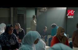 مشهد مؤثر في السجن بين إحسان وابنتها بعد عملية القلب المفتوح