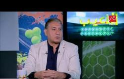 شريف عبد المنعم : لا أفهم سبب عدم ضم وليد سليمان لمنتخب مصر