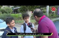 جمهور اللعيب يكشف رأيه فى عودة صالح جمعة للنادي الأهلي
