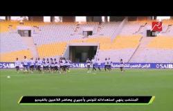 #اللعيب  ينفرد بتشكيل منتخب تونس لمواجهة مصر في تصفيات أفريقيا