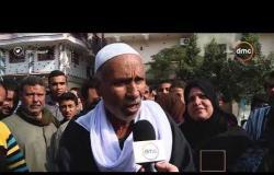 """مساء dmc - معاناة أهالي """"منشية رضوان"""" مركز أبو كبير الشرقية من نقص الخدمات"""