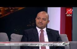 الدكتور حاتم الجمل يشرح كيف نجح في إنتاج الكهرباء من المخلفات العضوية