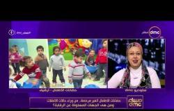 """مساء dmc - البدوي """"محامي"""" نظام الحماية الاول للطفل هو الاب والام ولابد ان يعرفوا كيف يتعاملوا معه ؟"""