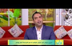 8 الصبح - نجم الزمالك السابق: محمد الشناوي دخل مرماه 10 أهداف في حوالي 3 مباريات