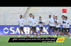 رمضان صبحي في المنتخب مجددا .. إعرف التفاصيل مع رزان مغربي