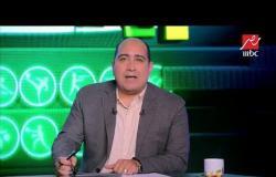 المنتخب المصري يفوز على نظيره التونسي بثلاثية ويتصدر مجموعته في تصفيات أمم أفريقيا