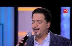 مدح في حب رسول الله .. استمتع بصوت المنشد على الهلباوي مع د. ياسمين سعيد والجمعة في مصر