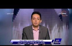 """مصر تستطيع - مصر تستطيع يطلق مبادرة """" وقتك لبلدك """" بالإتصال على رقم 19748 من 9 صباحًا - 9 مساًء"""