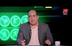 إنفراد .. الظروف الصحية للكابتن محمود الخطيب قد تهدد استمراره في منصبه كرئيس للنادي الأهلي