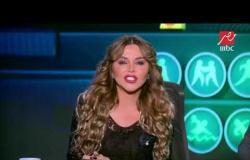 تابع أهم أخبار نجوم الكرة في مصر والعالم على السوشيال ميديا