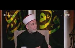 لعلهم يفقهون - مفتي دمشق يوضح حكم تجسيد الصحابة والأنبياء في الأعمال الفنية