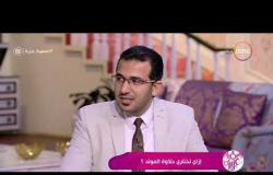 السفيرة عزيزة - د/ هشام الوصيف : إزاي نعرف جودة حلويات مولد النبي ؟!