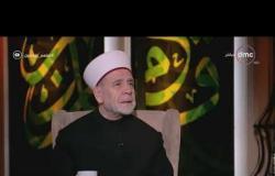 لعلهم يفقهون - مفتي دمشق: الصراع بين الحق والباطل سنة الله في الأرض