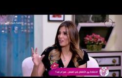 السفيرة عزيزة - لقاء مع د/ منى طمان ( استشاري تربوي ) الاختلاط بين الأطفال في الفصل .. مع أم ضد ؟