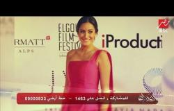 """أمينة خليل تكتب رسالة للجمهور: """"أنا لست مثالية"""".. """"كلنا عندنا كرش"""""""